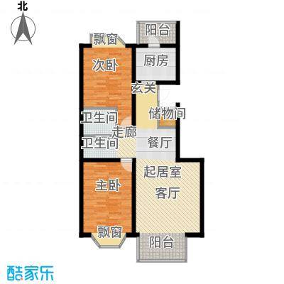 宏鑫家园96.46㎡二室二厅一卫户型
