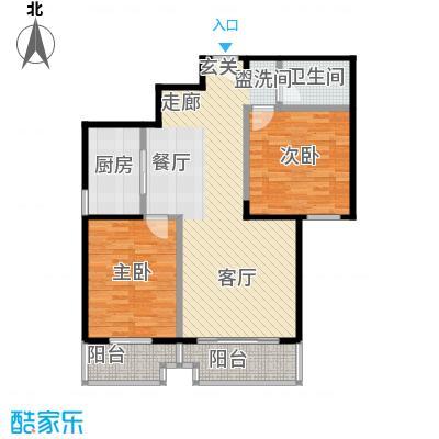 西现代城99.88㎡两室两厅户型LL