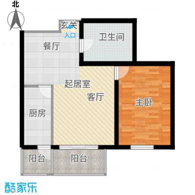 宏鑫家园67.88㎡一室两厅一卫户型