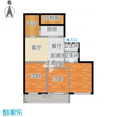柳荫家园121.00㎡三室两厅两卫户型