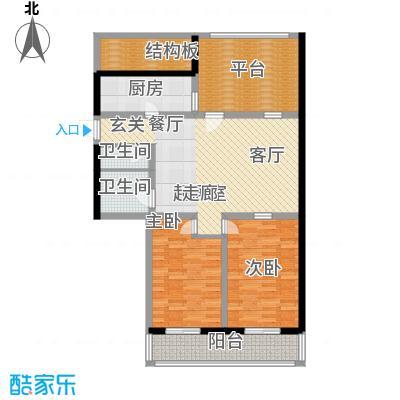 柳荫家园106.00㎡2室2厅户型