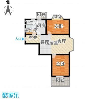 宏鑫家园90.09㎡两室两厅一卫户型