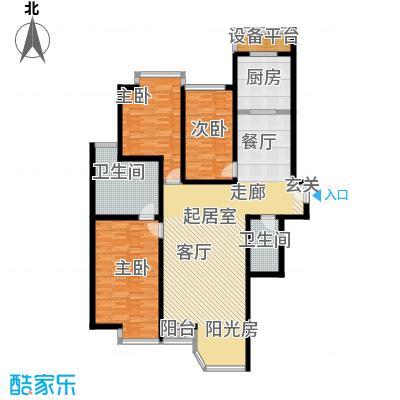 合生・滨江帝景154.91㎡A户型3室2卫1厨