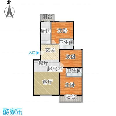鸿顺园东区118.00㎡A1/A1反户型3室2厅2卫