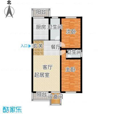 泰鑫嘉苑116.00㎡户型10室