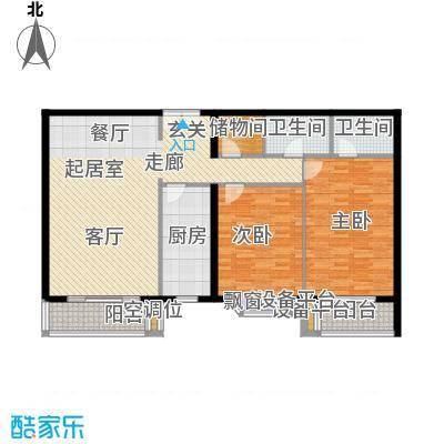 龙岳洲大厦131.78㎡二室一厅户型