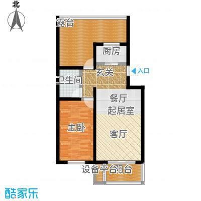 城铁边上的家67.70㎡一室二厅一卫户型