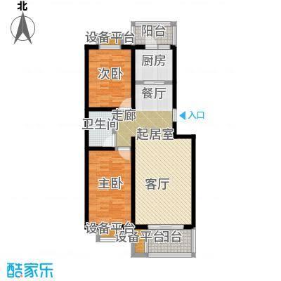 城铁边上的家88.00㎡二室二厅一卫户型