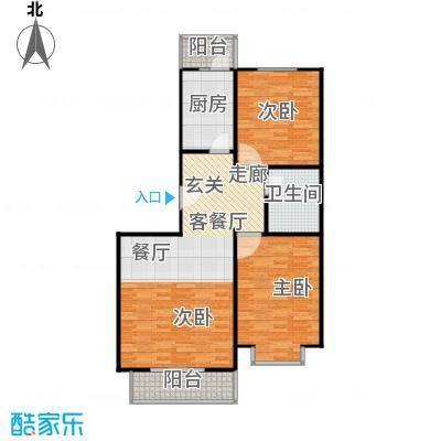 依澜晓镇94.14㎡B3户型二室二厅一卫户型