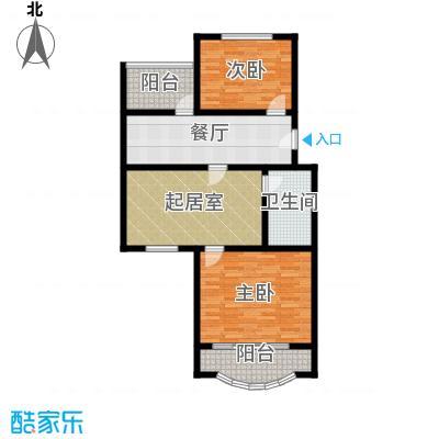 金鑫苑小区91.74㎡户型10室