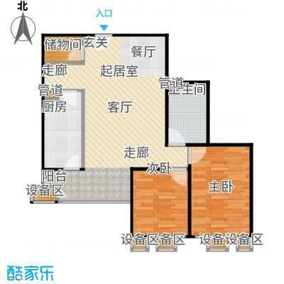 晓月新城89.79㎡5号楼E反户型二室二厅一卫户型