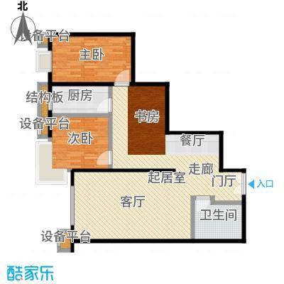风景Club116.98㎡15号楼G-2户型二室二厅一厨二卫户型