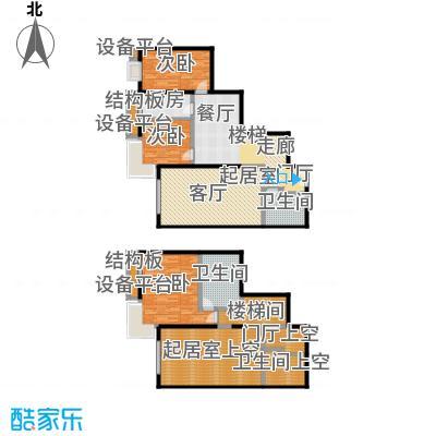 风景Club159.81㎡15号楼G-6三错层户型三室二厅一厨二卫户型