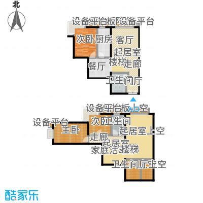 风景Club137.35㎡15号楼G-5户型错层三室三厅二卫户型