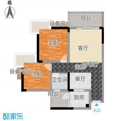 达飞・彩云小城二房二厅一卫73.32平方米户型