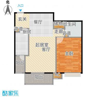 中景理想家66.00㎡3号楼A3户型一室二厅一卫户型
