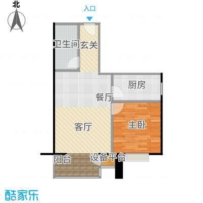 远中悦麒会馆68.76㎡A2户型一居室户型