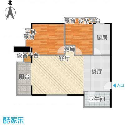 远中悦麒会馆91.77㎡A8户型二居室户型