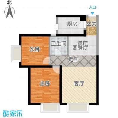 京贸国际城89.92㎡10号楼E户型2室2厅1卫