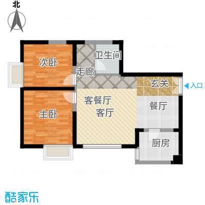 京贸国际城89.88㎡10号楼C户型2室2厅1卫