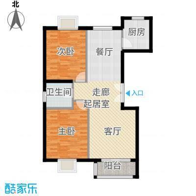 世纪星城・全朝阳102.85㎡三期A边户型2室2厅1卫