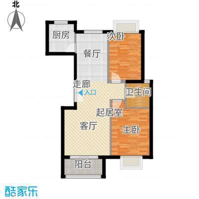 世纪星城・全朝阳98.48㎡三期18号楼A标准层户型2室2厅1卫