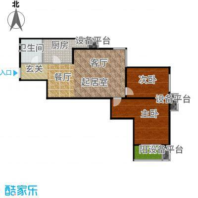 财富东方97.24㎡B户型2室2厅1卫1厨户型