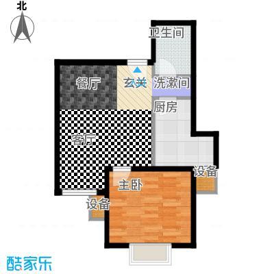 葵花社60.55㎡D户型一室二厅一卫户型