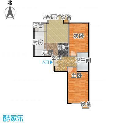 葵花社e户型二室二厅一卫户型