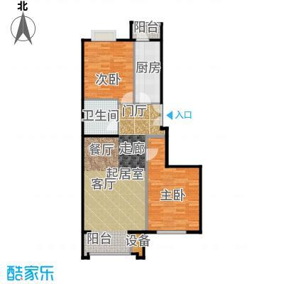 葵花社90.73㎡F户型两室两厅一卫户型