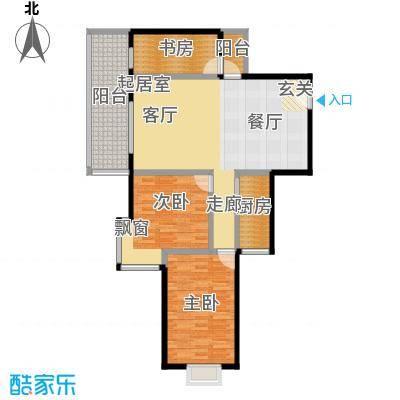 鼎晟国际97.02㎡二室一厅二卫A-E户型
