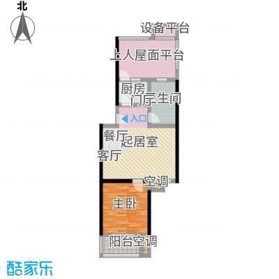 新翠景园63.57㎡1室1厅1卫1厨户型