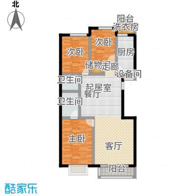 摩卡空间122.95㎡三室两厅两卫户型