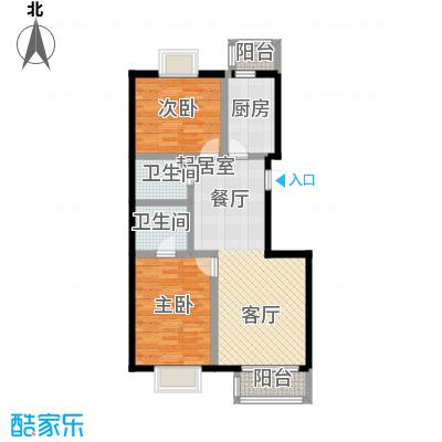 摩卡空间2室-2厅-2卫-1厨户型