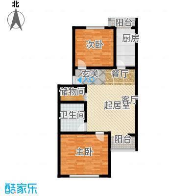 都市T站91.32㎡两室两厅一卫户型