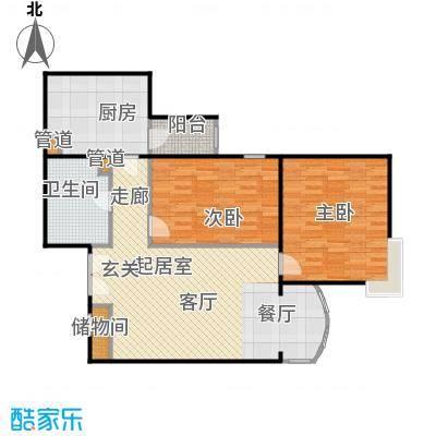 京贸国际公寓97.17㎡两室两厅一卫户型
