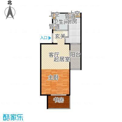 京贸国际公寓61.76㎡一室两厅一卫户型