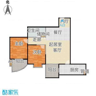 京贸国际公寓97.24㎡C(C反)户型两室两厅户型