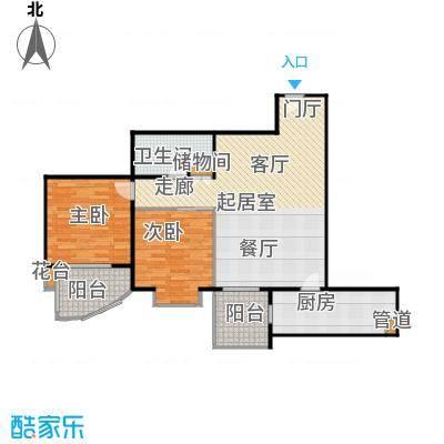 京贸国际公寓97.20㎡两室两厅一卫户型