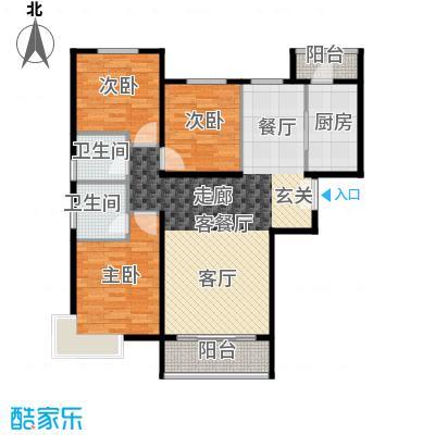 红杉一品・和廷135.31㎡A2户型3室2厅2卫
