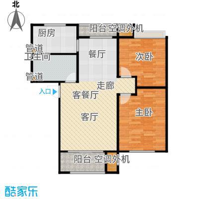 阿凯笛亚别苑K两室两厅一卫户型