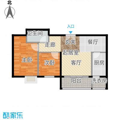 红杉一品・和廷86.23㎡A1户型2室2厅1卫