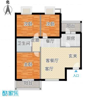 新国展国际公寓99.51㎡A2户型三室二厅一卫户型