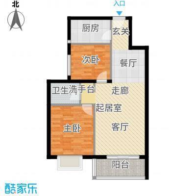 新国展国际公寓75.65㎡B6户型二室二厅一卫户型