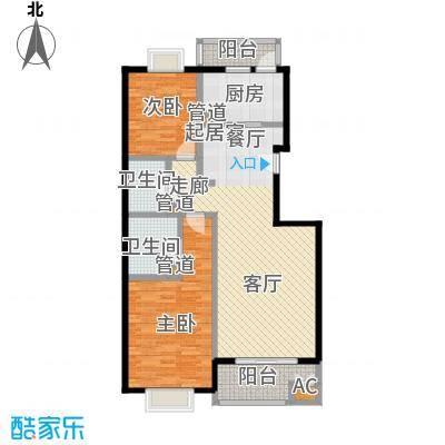 白露雅园113.45㎡B户型两室两厅两卫户型