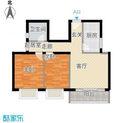 新国展国际公寓75.05㎡B3户型二室一厅一卫户型