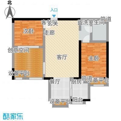 金科・帕提欧洋房83.80㎡美遇E二室二厅一卫户型