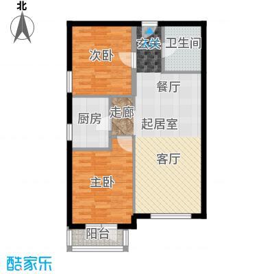 首开智慧社85.00㎡1号楼A1户型2室2厅1卫