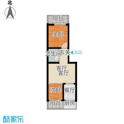 尚北青年公寓(鑫基家属小区)A1户型2室2厅1卫1厨