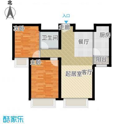 保利・罗兰香谷85.00㎡B2户型2室2厅1卫